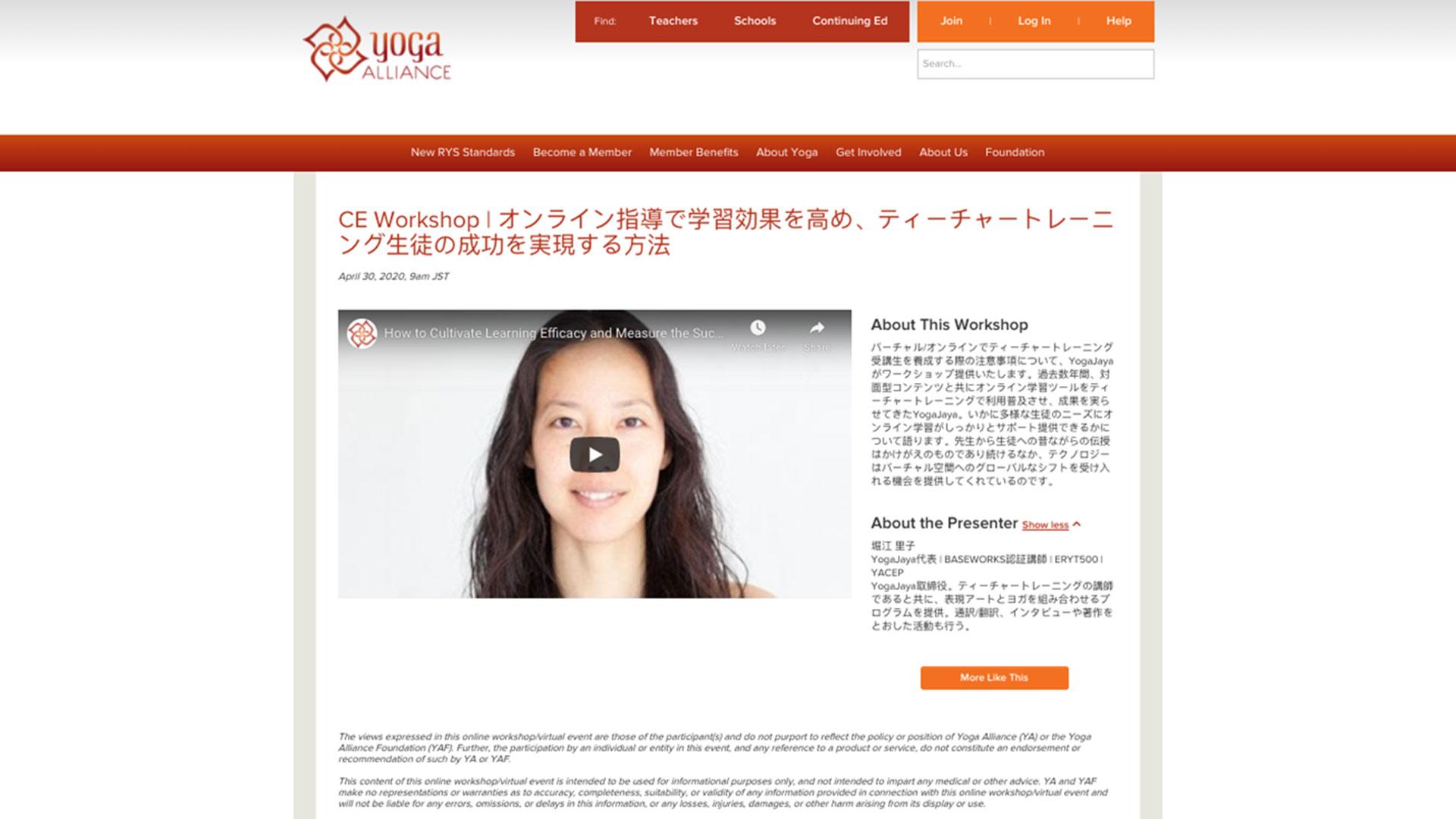 yogajaya-yoga-alliance-webinar-3-jp